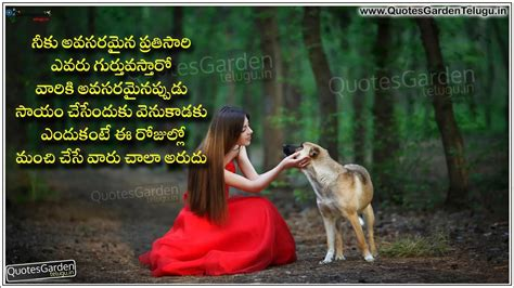 Heart touching telugu new life quotes relationship quotes
