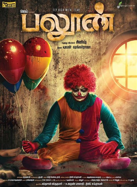 Jai's Balloon first look poster - Photos,Images,Gallery