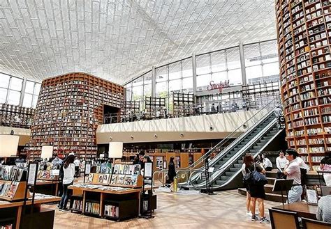 You Have To See Seoul's Giant New Library