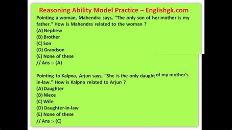 Aptitude Test Questions and answer for Campus Interview
