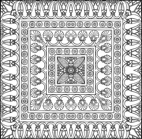 Art Therapy coloring page Arab World : Carpet 10