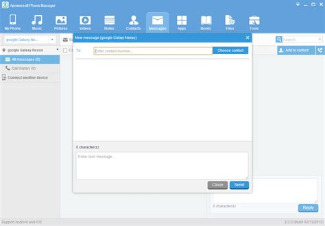 Apowersoft Phone Manager - Download